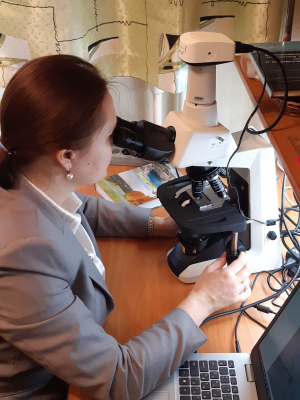 Обработка фитопланктона
